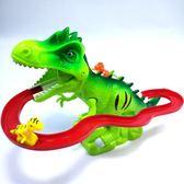 兒童恐龍滑梯電動小火車軌道車爬樓梯玩具4軌道男孩女樓梯男1-6歲TBCLG