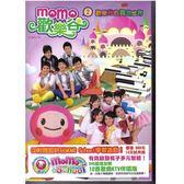 MOMO歡樂谷2 歡樂谷的異想世界 DVD附CD 免運 (音樂影片購)