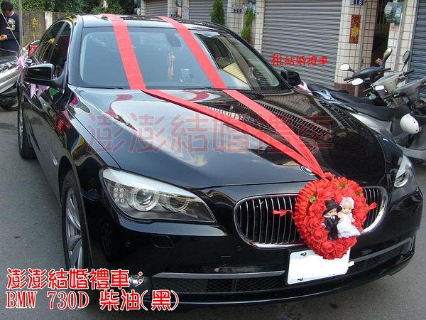 澎澎租車賓士婚禮車降價囉全台最便宜1台賓士W221+一台TEANA只要5800
