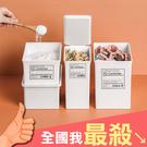收納盒 分裝盒 整理盒 收納桶 塑料盒 櫥櫃收納盒 加蓋盒 極簡加蓋收納盒 【Z076】米菈生活館