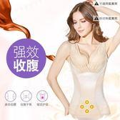 塑身衣束身衣燃脂分體塑收腹束腰美體產后瘦身內衣薄【不二雜貨】