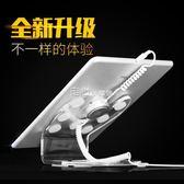 手機防盜器平板防盜器鎖ipad展示架托蘋果手機充電架三星電腦小米報警器支架  走心小賣場