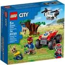 樂高積木 LEGO《 LT60300 》City 城市系列 - 野生動物救援沙灘車 / JOYBUS玩具百貨