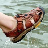 男士涼鞋2018新款夏季涼鞋男潮軟底包頭沙灘鞋戶外休閒鞋子男 酷男精品館