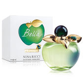 Nina Ricci Bella貝拉甜心女性淡香水(50ml)-送品牌小香★ZZshopping購物網★