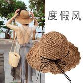 草帽女夏天可折疊沙灘帽遮陽帽防曬太陽帽