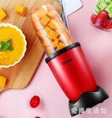 嬰兒榨汁機 多功能一體全自動打泥機寶寶研磨器家用料理小型 QX6352 『愛尚生活館』