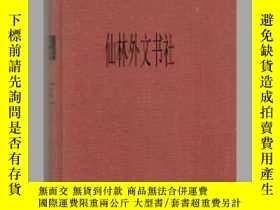 二手書博民逛書店【罕見】中國命運和經濟理論 China s Destiny an