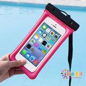 手機防水袋 手機防水袋潛水套觸屏游泳密封殼防塵通用防水手機套 4色