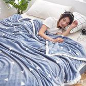 冬季珊瑚絨毛毯加厚保暖法蘭絨床單宿舍單人小被子 zm8945TW『俏美人大尺碼』