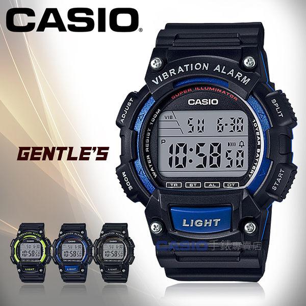 CASIO 卡西歐 手錶專賣店 W-736H-2A 男錶 樹脂錶帶 雙時 秒錶 倒數計時器 整點報時 全自動日曆