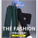 棉麻長褲 闊腿褲女垂感春夏季薄款2021年寬鬆顯瘦冰絲棉麻直筒高腰休閒長褲 寶貝計畫 618狂歡