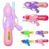 兒童水槍噴水玩具高壓打水仗抽拉式
