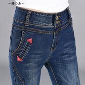 顯瘦高腰牛仔褲九分緊身小腳長褲