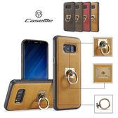 三星 S8 S8 Plus S7 Edge 復古系列 手機殼 掛繩 支架 保護殼 軟殼 全包覆