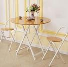 折疊桌 家用折疊桌便攜簡易吃飯桌子現代簡約圓桌歐式小戶型圓形實木TW【快速出貨八折搶購】