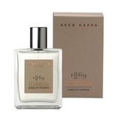 Acca Kappa 1869經典個性香水100ml【UR8D】