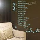 ☆阿布屋壁貼☆主禱文-中文 B  -XL尺寸  壁貼