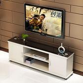 電視櫃茶幾組合現代簡約小戶型迷你客廳簡易鋼化玻璃臥室電視機櫃WY 【萬聖節促銷】