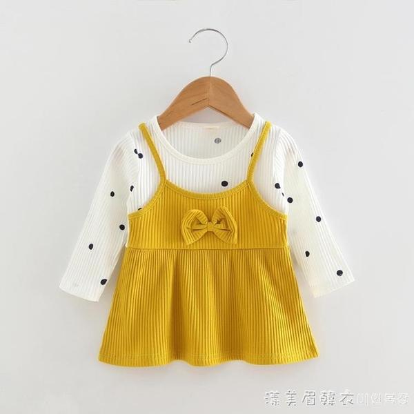 2020春秋裝新款女寶寶公主佯裝/連衣裙0-1-2-3歲女小童裙子女嬰兒童裝 美眉新品