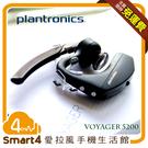 【愛拉風 X 通話耳機】 繽特力 PLANTRONICS VOYAGER 5200 藍芽通話耳機 商用無線進階 專利降噪