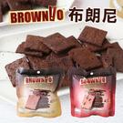 泰國爆紅 泰國當地人推薦  巧克力愛好者必吃  可以搭配冰淇淋食用超美味