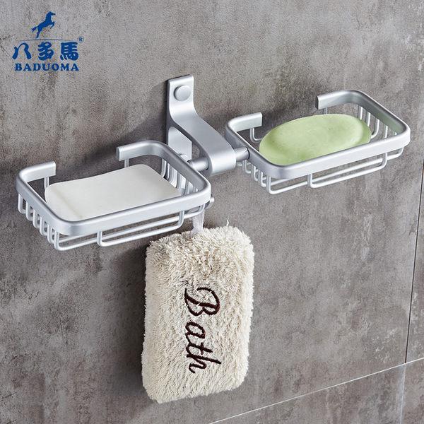 衛生紙架肥皂盒香皂盒肥皂架浴室廁所衛浴小皂網墻上掛件掛架 全館八折柜惠