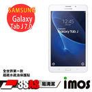 TWMSP★按讚送好禮★iMOS SAMSUNG Galaxy Tab J 7.0 3SAS 疏油疏水 螢幕保護貼