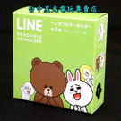【LINE FRIENDS 可刷卡】☆ 日本正版 LINE 人物造型 吊飾 鑰匙圈 6款任選 ☆全新品