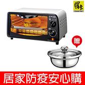居家防疫安心購 鍋寶歐風電烤箱 9L OV-0910-D 送拉麵碗 SS-0018G