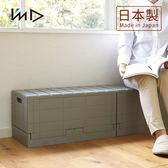 【日本岩谷Iwatani】Grid格子磚可堆疊摺疊收納椅-38.5L