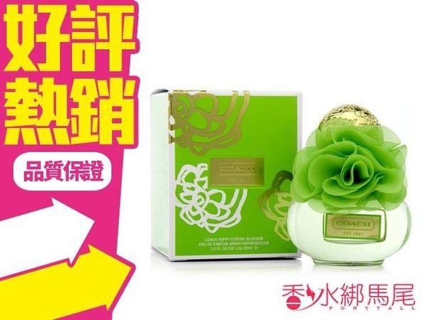 Coach Poppy Citrine Blossom 花.綻放系列淡香精 5ML香水分享瓶◐香水綁馬尾◐