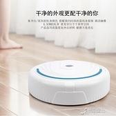 新一代智慧掃地機器人 家用自動清潔機 開業禮品智慧吸塵器拖地機YYJ【618特惠】