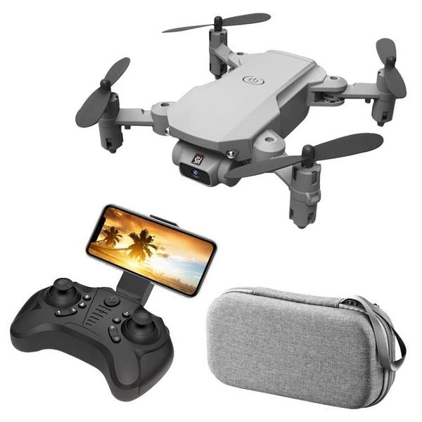 空拍機無人機折迭無人機迷你LS-MIN航拍4K高清圖元遙控飛機定高四軸飛行器【618優惠】