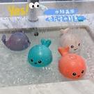 寶寶嬰兒童洗澡電動自動感應燈光噴水球花灑浴室戲水水陸兩用玩具 小時光生活館