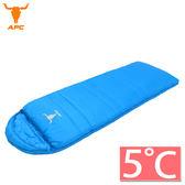 APC《馬卡龍》秋冬可拼接全開式睡袋-寶石藍