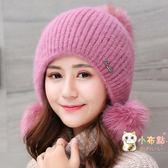 兔毛帽子女冬天正韓時尚甜美可愛秋冬季毛線帽學生百搭保暖針織帽