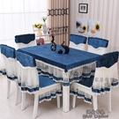 高檔中式餐桌椅墊蕾絲布藝套裝茶幾圓桌布椅...
