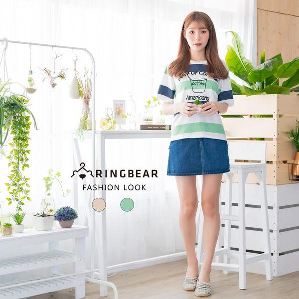 大學T--韓版寬鬆舒適顯瘦條紋圓領發泡印開岔棉質T恤(灰.綠L-3L)-T316眼圈熊中大尺碼◎