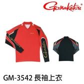 漁拓釣具 GAMAKATSU GM-3542 紅 [長袖上衣]