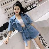 洋氣休閑套裝女夏2018新款韓版短款牛仔外套上衣配高腰闊腿短褲女