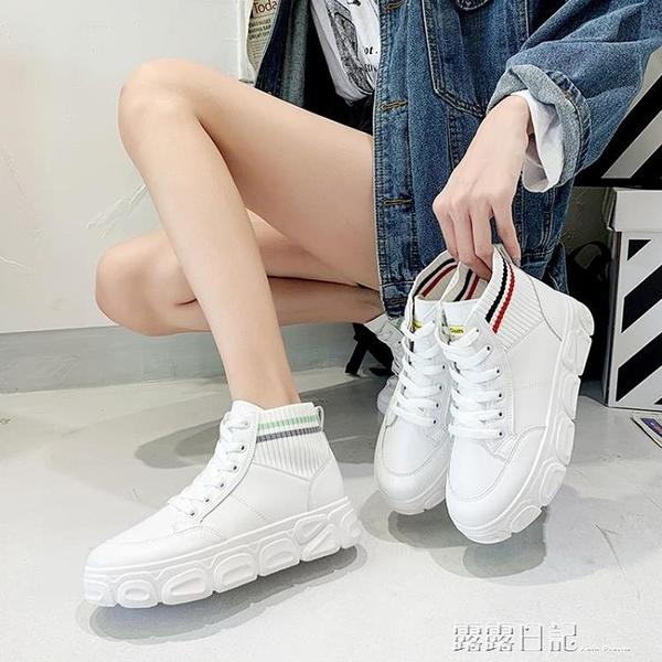 白色高幫氣墊小白鞋女2020新款春秋季內增高平底百搭學生厚底帆布 露露日記