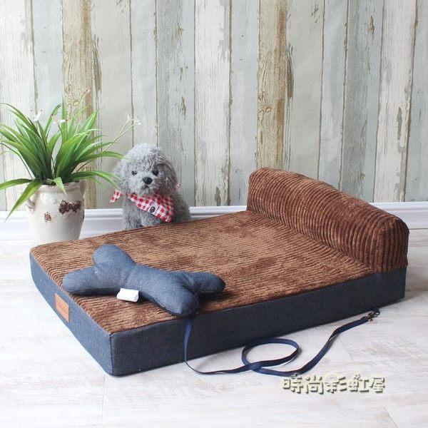 寵物狗窩貓窩狗床狗墊子沙發加厚墊可拆洗夏季空調金毛泰迪榻榻米MBS「時尚彩虹屋」