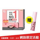 Za粧自然無瑕粉餅撞色限定組PO10 (預計5/30出貨)【康是美】