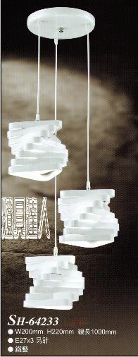 精品吊燈3燈64233家庭/咖啡廳/居家裝飾/浪漫氣氛/藝術/餐桌/燈具達人