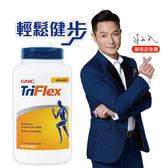 專品藥局【GNC健安喜】三效固敏捷食品錠120錠【2011351】