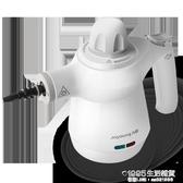 清洗機 多功能手持式油煙機空調油污清洗機高壓高溫家電蒸汽清潔機 1995生活雜貨NMS