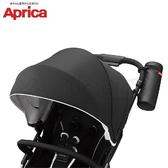 愛普力卡 Aprica SMOOOVE 專用多功能置物袋/手把保溫袋