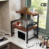 秘廚房收納架烤箱架微波爐架子3層電飯煲架調味料2層台面儲物架QM『摩登大道』