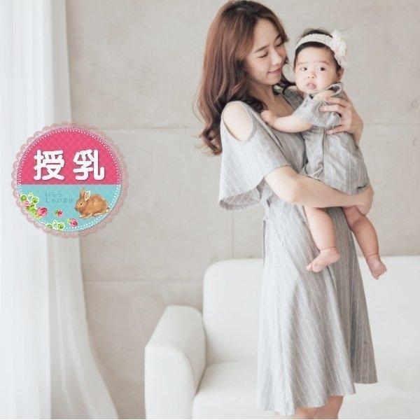 漂亮小媽咪 裸肩哺乳裙 【BFC0417GU】 短袖 哺乳裝 親子裝 哺乳裙 寶寶 包屁衣 孕婦裝